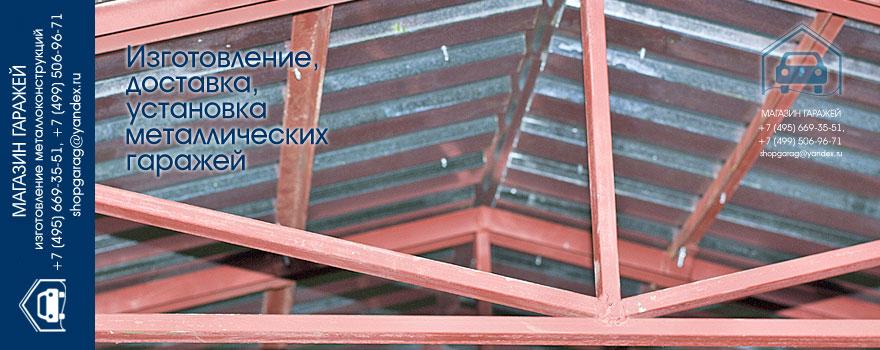 как построить двухскатную крышу гаража своими руками - Ремонт квартиры
