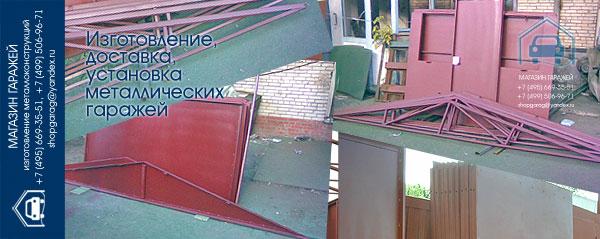Комплектация гаража металлического