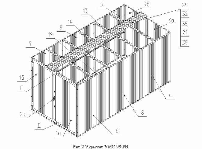 Схема сборки гаража металлического